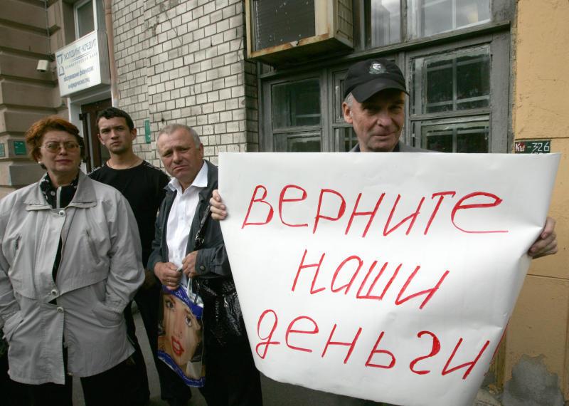 Рязанцы больше всех среди россиян пострадали от банкротства банков