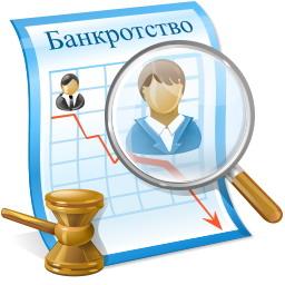 Банкротство ООО с долгами: порядок, последствия, законы