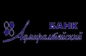 банк адмиралтейский
