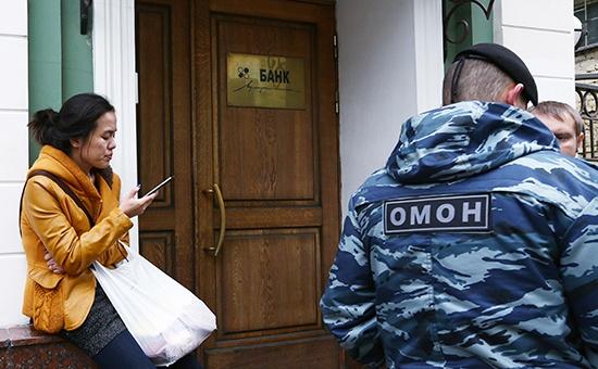 банкротство банка «Адмиралтейский»