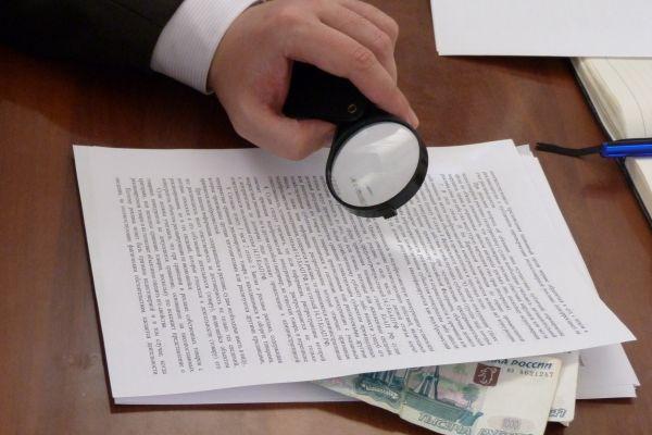 изучить нормативно-правовые акты