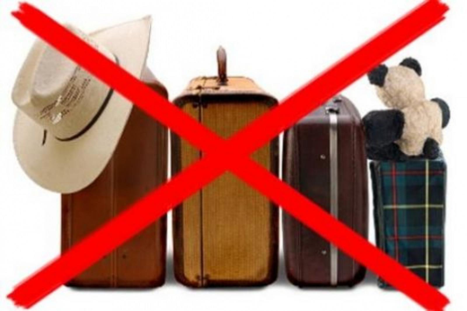 Узнать запрет на выезд за границу