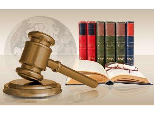 Подготовка к судебному процессу