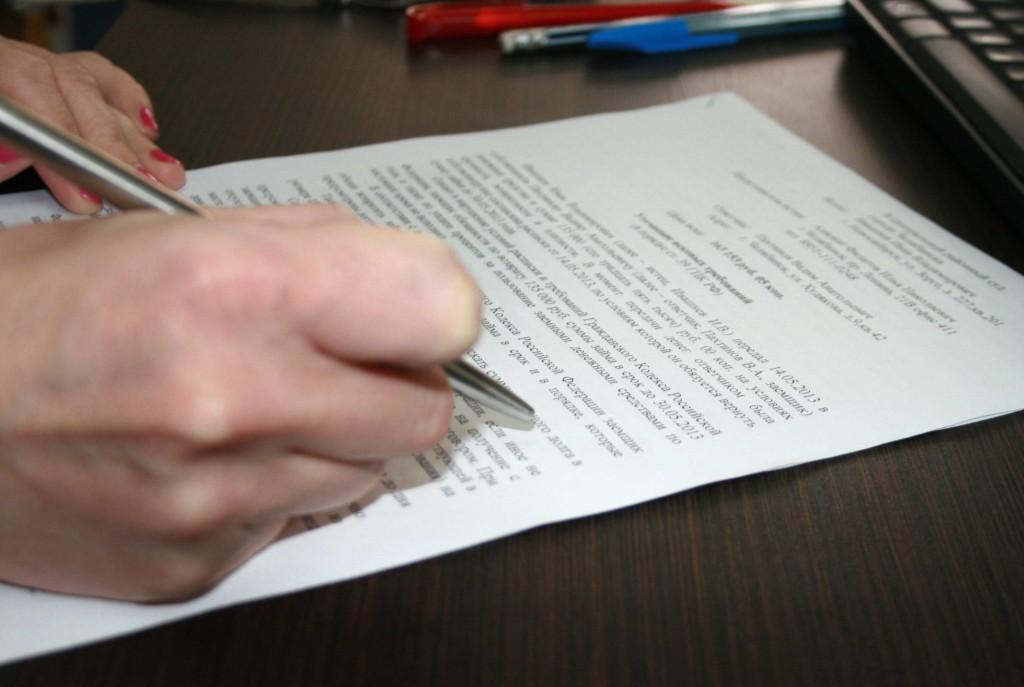 Подача заявления в судебную инстанцию
