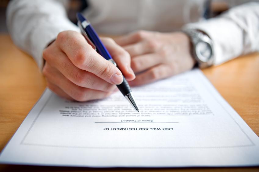 Подача прошения в арбитражный суд