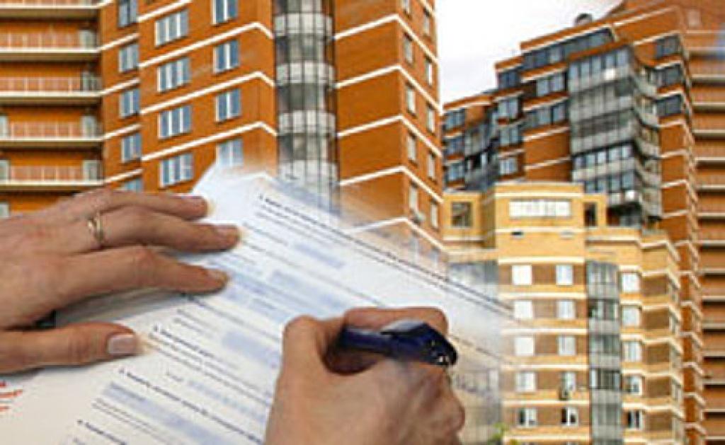 Если изымают коммерческую недвижимость под снос