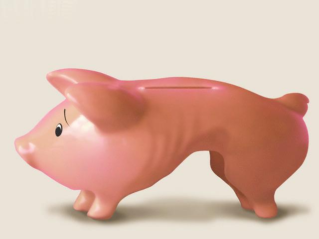 Что делать клиентам хоска пао после банкротства