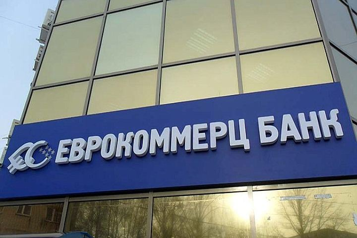 банк еврокоммерц