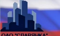 Банкротство ОАО «Славянка» — причины и последствия