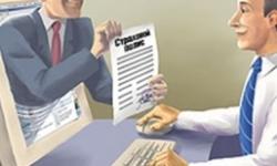 Банкротство страховых организаций – причины и последствия