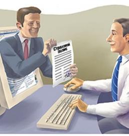 Банкротство страховых организаций
