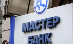 Банкротство Мастер-банка – почему вкладчики до сих пор не получили свои деньги