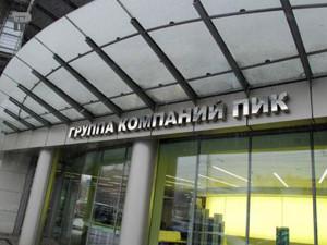Банкротство «ПИК-Девелопмент»