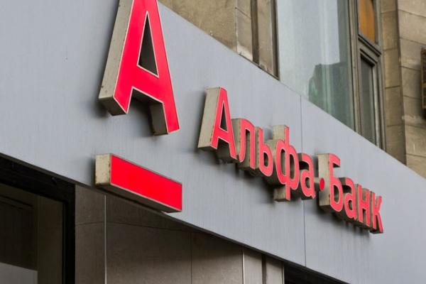 Реструктуризация в Альфа Банке