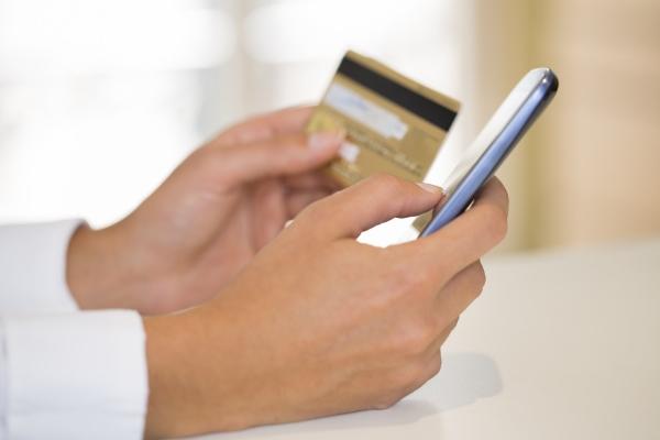 СМС банкинг ОТП