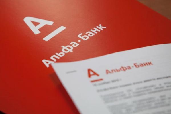 Задолженность в Альфа Банке