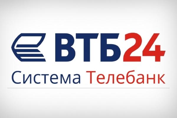 ВТБ телебанк