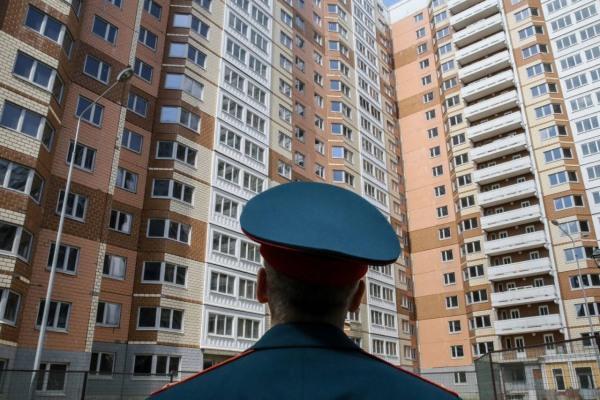 Прошу квартира военная ипотека крым Только