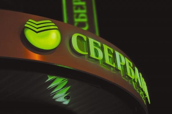 Как проводят реструктуризацию кредитов в Сбербанке?