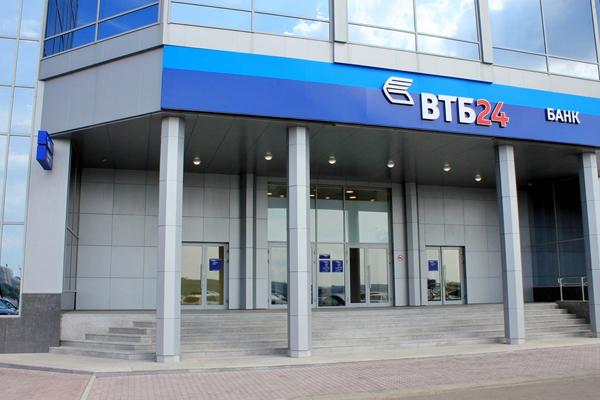 Реструктуризация в банке ВТБ 24