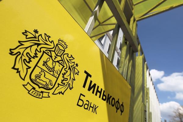 Как реструктурировать кредит в банке Тинькофф?