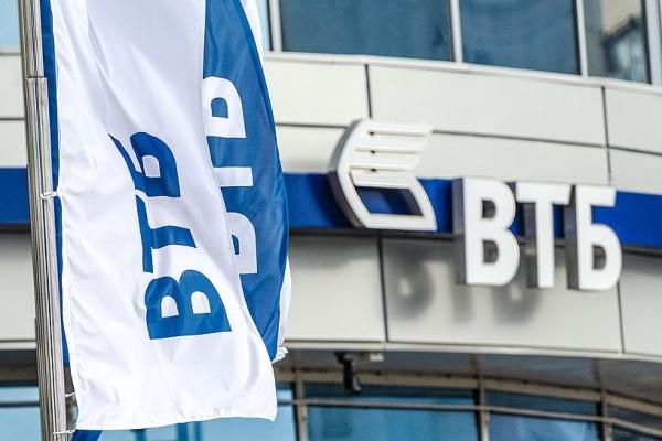 Условия и процедура рефинансирования кредита в банке ВТБ