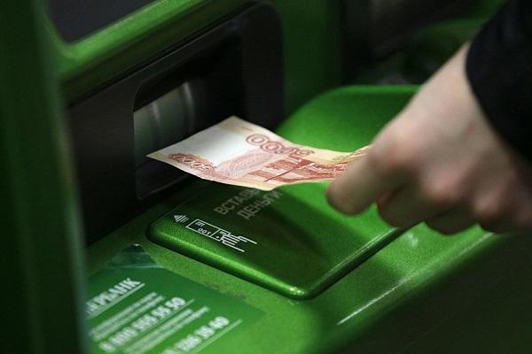 Вносить деньги при помощи терминала